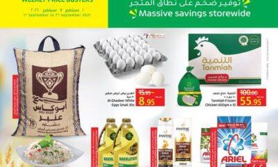 عروض لولو الرياض الاسبوعية 1 سبتمبر 2021 الموافق 24 محرم 1443