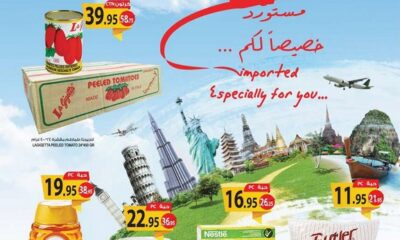عروض المزرعة الشرقية و الرياض الاسبوعية 18 اغسطس 2021 الموافق 10 محرم 1443